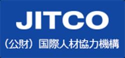 JITCO 国際研修協力機構